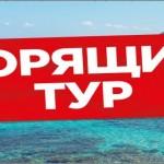 alanya_1